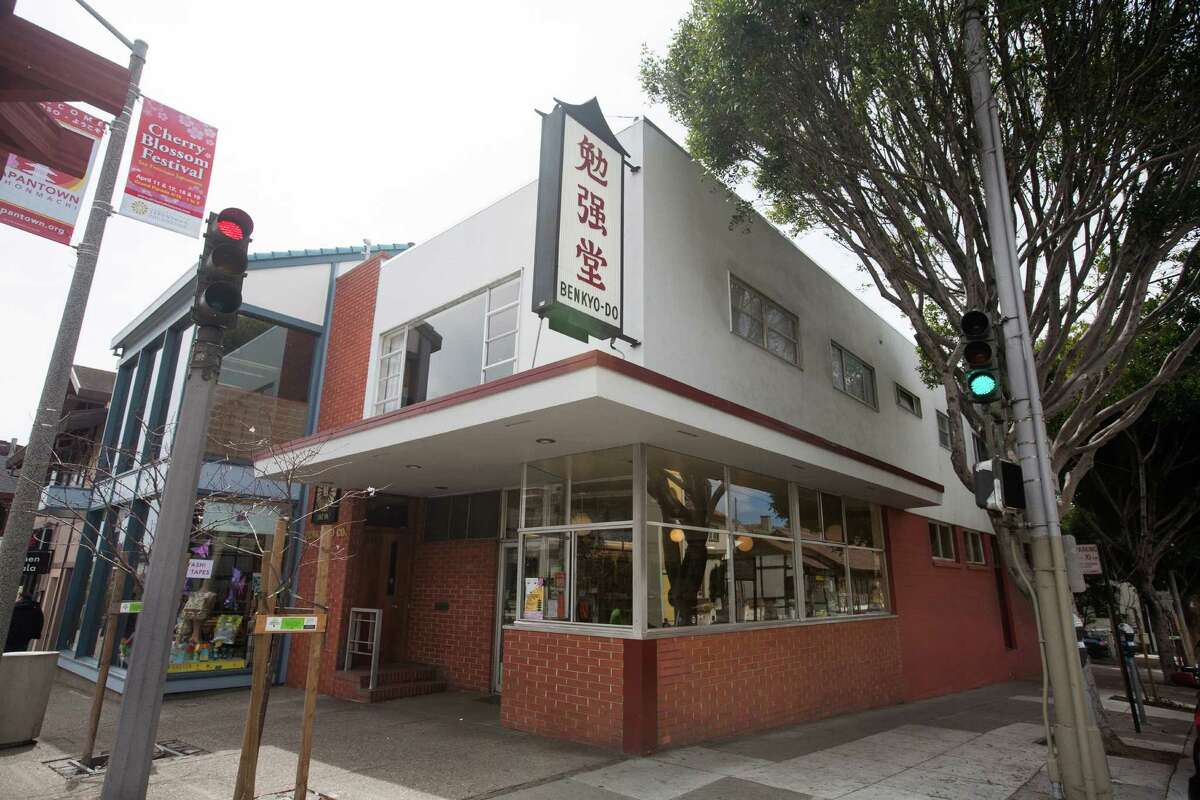 Benkyodo The owners of the 115-year-old Japantown mochi shop are retiring, and therefore looking to either sell or close at the end of the year.