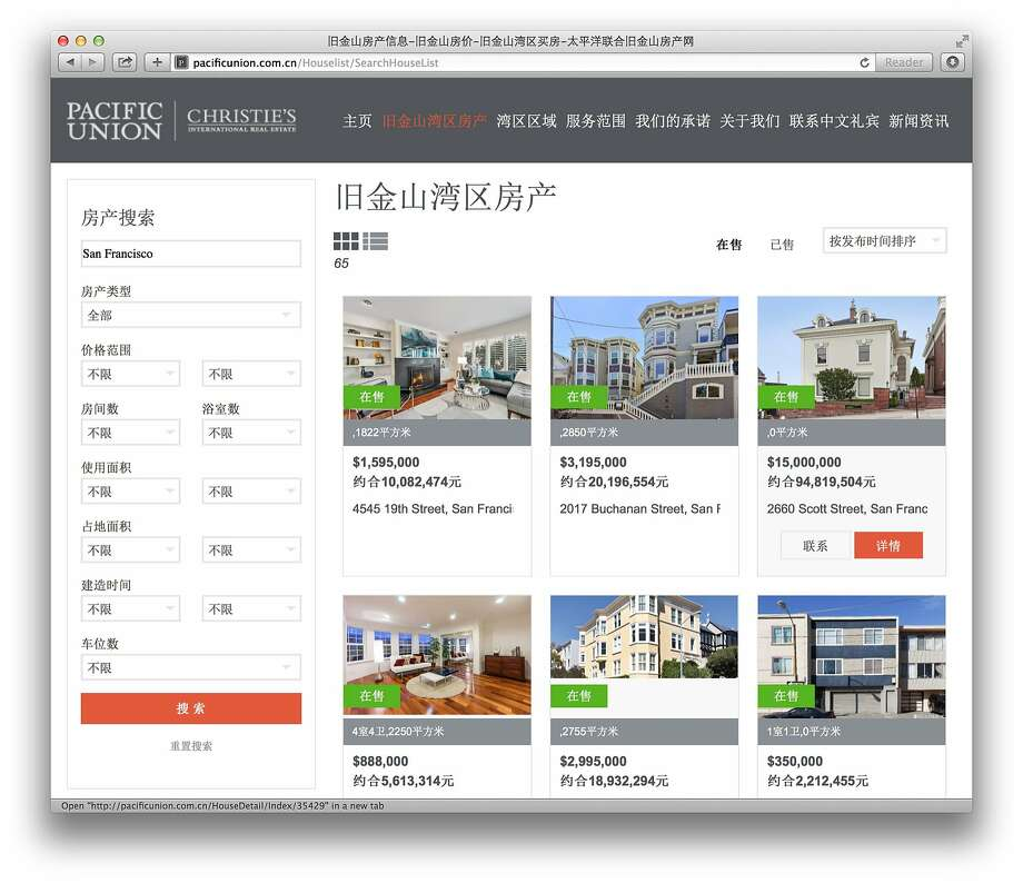 Pacific Union is among several Bay Area firms with a website in Chinese. Photo: Pacific Union