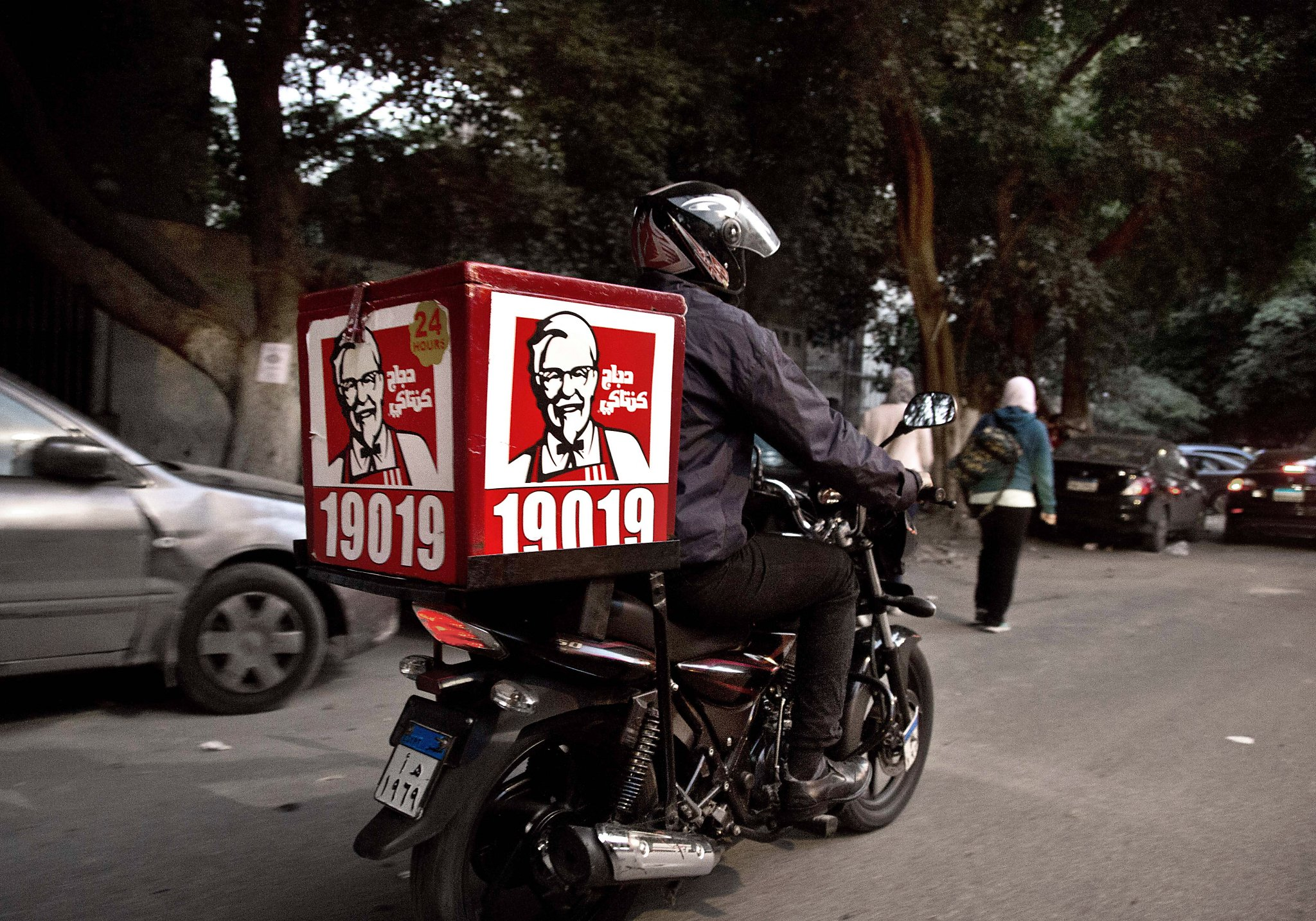 customer service policies of kfc Its fried-chicken competitor kfc sold $960,000 per restaurant that year  the chain consistently ranks first in restaurant customer-service surveys in reviews, customers rave about the.
