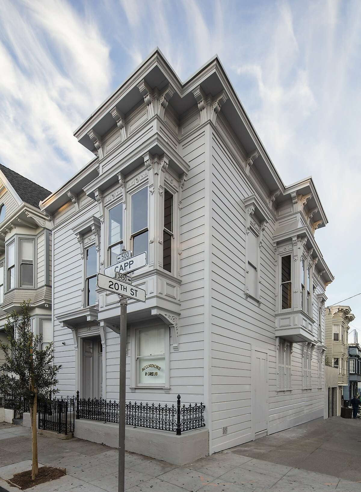 500 Capp Street, San Francisco: Opens Jan. 15, 2016. To take in the environment artist David Ireland (1930-2009) meticulously made of his house over 30 years might be a religious experience. Certainly, he was a guru to many artists and others in San Francisco. His career as proprietor of a store offering skulls and hides, and his seven-year stint as a safari guide in Africa likely gave him an understanding of charms and talismans. This he combined with a devotion to his own brand of conceptual art and a zen-like devotion to life as a carefully considered balance of action and stasis. The house will be open to the public intermittently and by appointment.http://500cappstreet.org