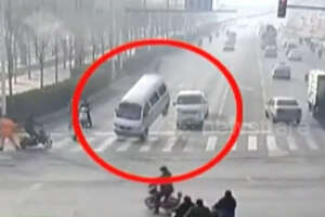 Levitating cars in China mystery solved...sort of - Photo