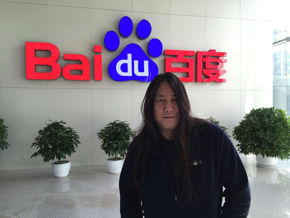 Kaiser Kuo works as Baidu's director of international communications.