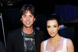 Kim Kardashian's bestie Jonathan Cheban opening ridiculous 'school' for rich kids at Trump Tower - Photo