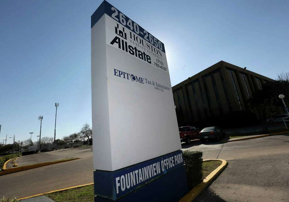 2640 Fountain View is the proposed site of the Houston Housing Authority's mixed-income apartment complex in the Galleria area. (Elizabeth Conley/Houston Chronicle) Photo: Elizabeth Conley, Staff / © 2016 Houston Chronicle
