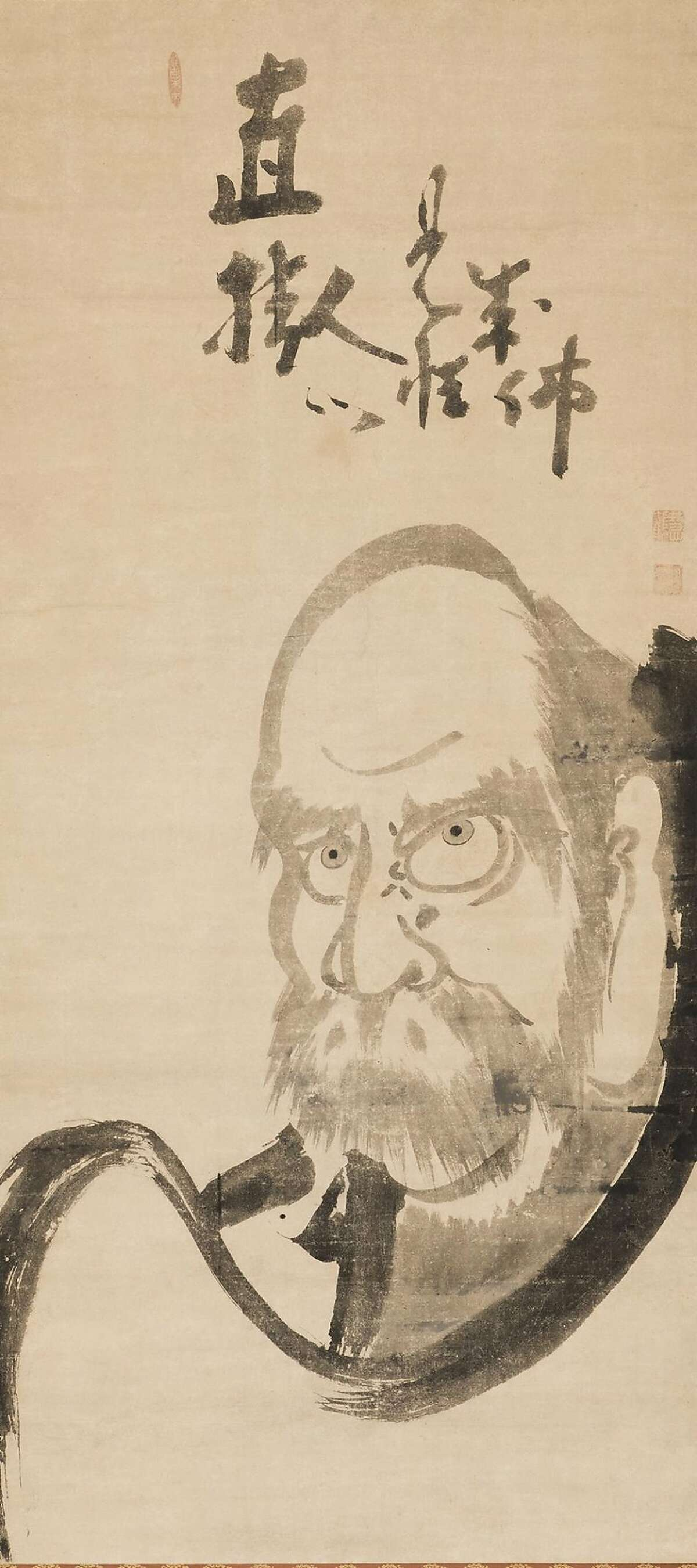 """Hakuin Ekaku (Japanese, 1685�1768),�""""Bodhidharma"""" Ink on paper. Asian Art Museum, gift from the Collection of George Gund III,"""