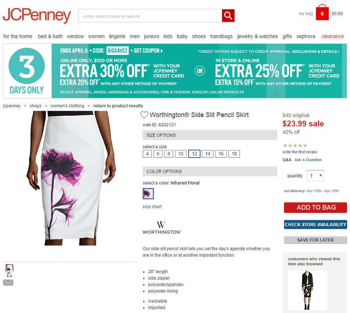 JCPenney still features the skirt on its website, regardless of Internet backlash. Continue clicking to see recent beauty trends that have us scratching our heads.