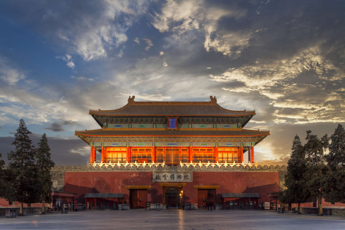 Beijing, China Best time to book hotel:Travelers should book2-6 months in advance, for 16 percent savings.