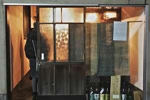 Ame-Tsuchi in Tokyo.
