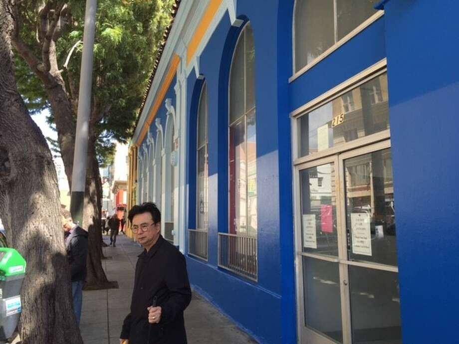 Blue on Golden Gate Avenue