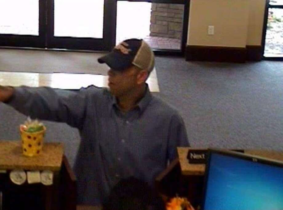 The FBI need the public's help in identifying and locating the man who robbed the Amegy Bank located at 10811 Louetta Road on Wednesday, June 8, 2016. Photo: FBI