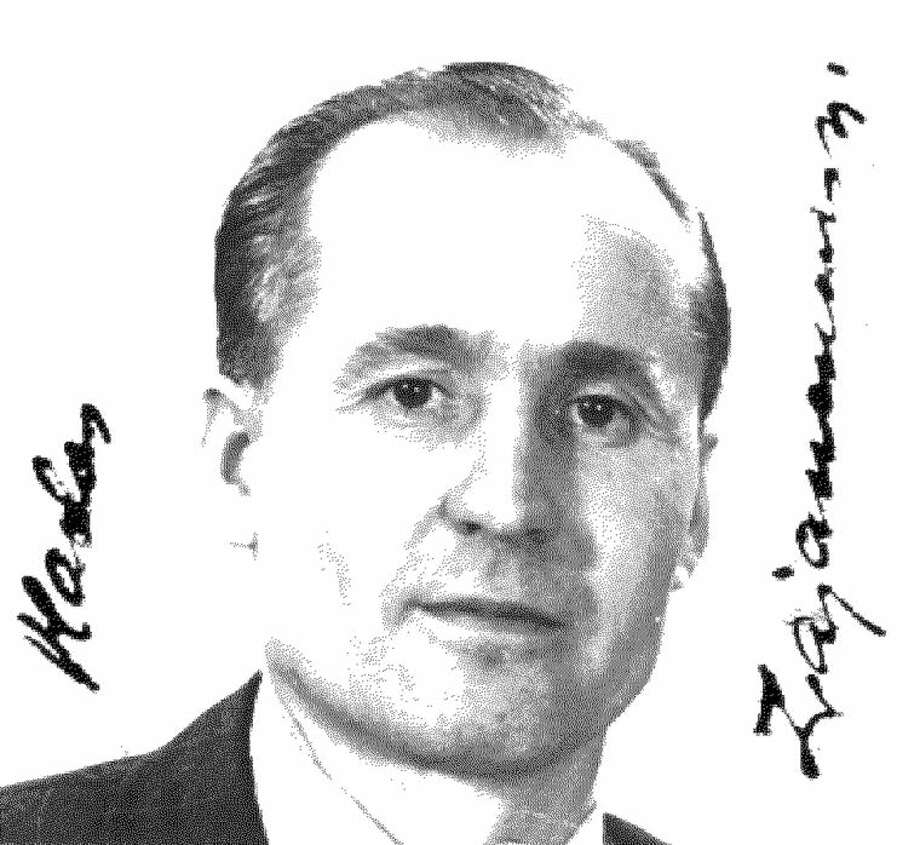 FILE- This 1956 file photo from a naturalization document released Aug. 16, 2007 by the U.S. Department of Justice shows Vladas Zajanckauskas. At least 10 suspected Nazi war criminals ordered deported by the United States never left the country, according to an Associated Press review of Justice Department data _ and Zajanckauskas, from Sutton, Mass., is on four that is living in the U.S. today because no other country was willing to take them. (AP Photo/U.S. Department of Justice, File)