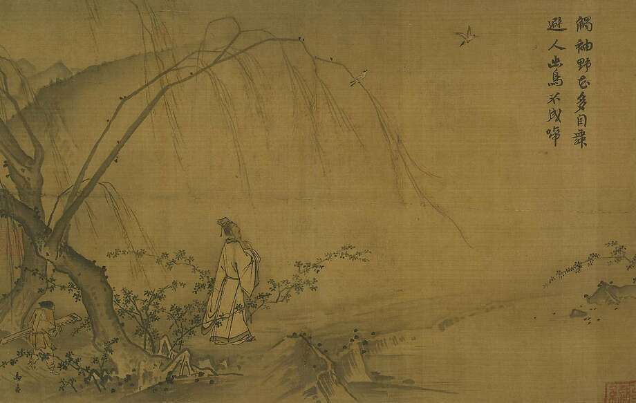 "A 12th century painting on silk, ""Walking on a path in spring,"" by the artist Ma Yuan, with calligraphy attributed to Emperor Ningzong. Photo: National Palace Museum, Taipei / Courtesy Asian Art Museum"