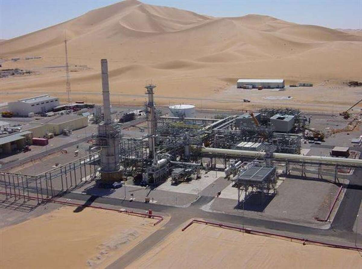 Algeria Joined OPEC in 1969 Crude oil reserves: 12.2 billion barrels Natural gas reserves: 4.5 trillion cubic meters Daily oil production: 1 million barrels per day