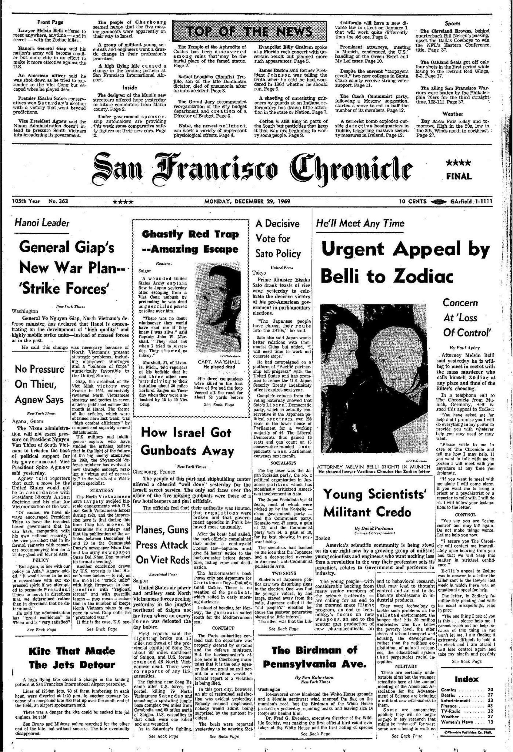 Chronicle Covers The Zodiacs Plea For Help To Melvin Belli