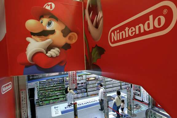 Japanese video game maker Nintendo Co. reported a loss of $232 million for the fiscal first quarter through June, far worse than the $6.4 million profit forecast by analysts.