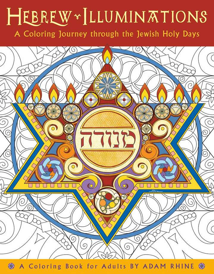 ?Hebrew Illuminations: A Coloring Journey Through the Jewish Holy Days.? Photo: Courtesy Photo