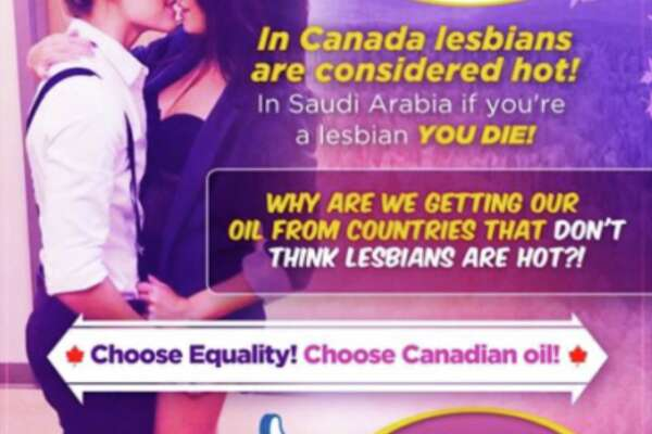 Supporters of the oil industry are calling on lesbians to help them sell more U.S. oil. Yeah, that's weird. The  online environmental magazine Grist writes : 