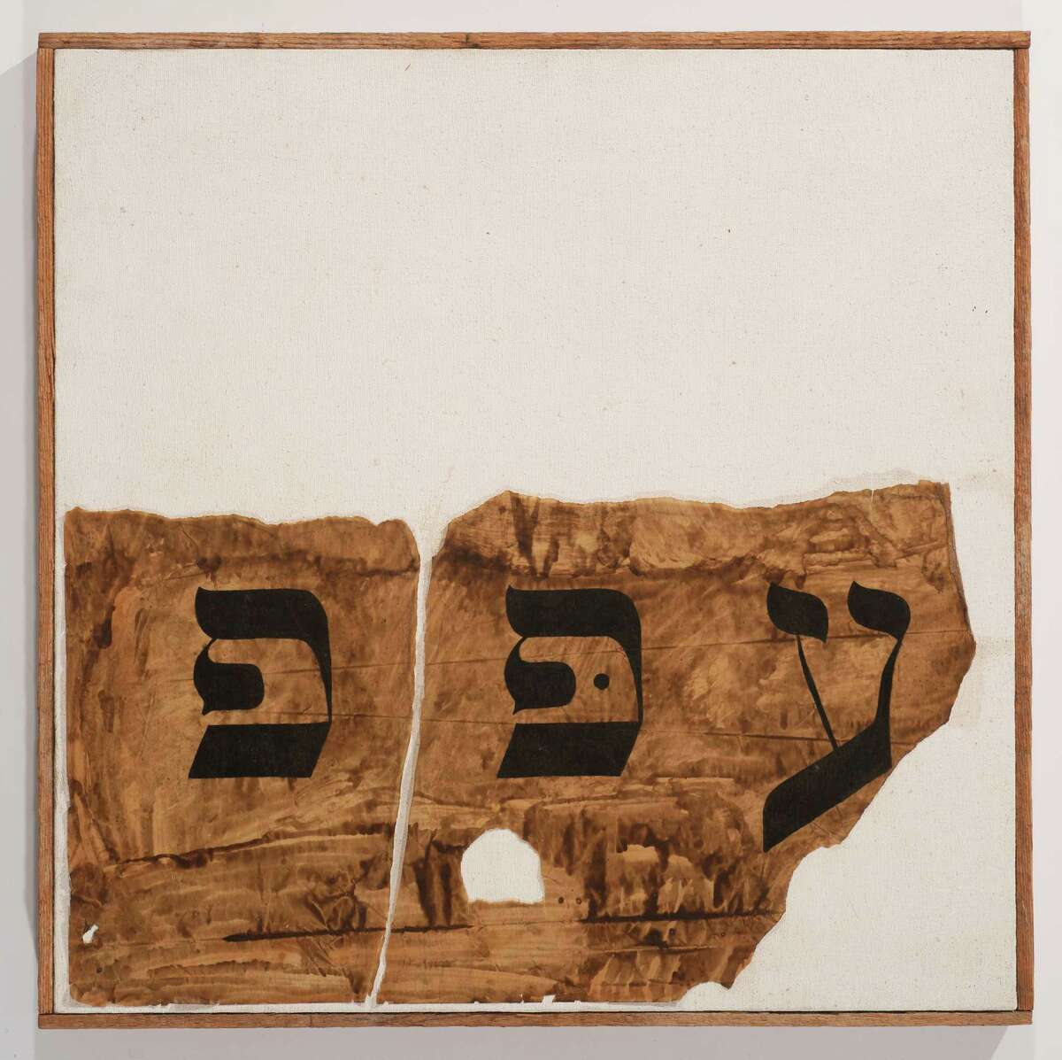 Wallace Berman, Untitled, 1956-1957. Ink and shellac on torn parchment paper on primed canvas, 19 1/2 é?- 19 1/2 in. (49.5 é?- 49.5 cm). The Menil Collection, Houston, Gift of Caroline Huber and the estate of Walter Hopps. The Estate of Wallace Berman