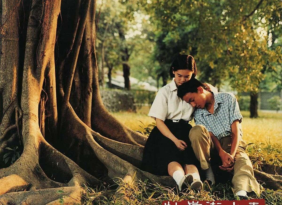 Ming (Lisa Yang) and Si'r (Chang Chen) in Edward Yang's 1991 Taiwanese film