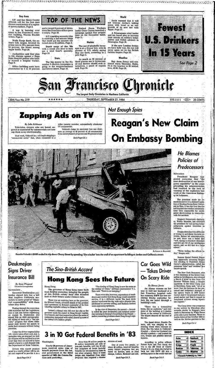 Historic Chronicle Front Page September  27, 1984  Great Britain agrees to pull out of Hong Kong