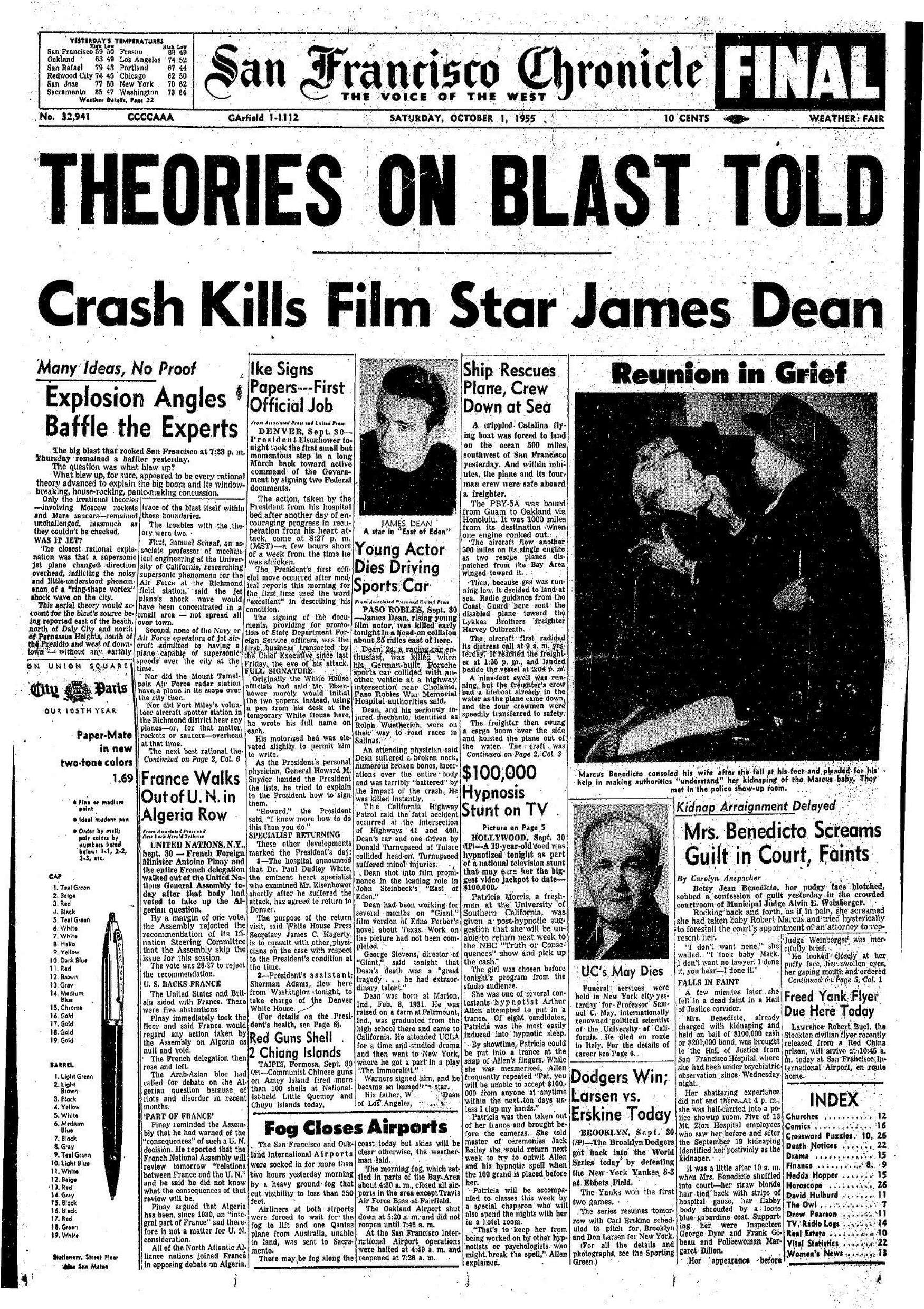 Chronicle Covers: The night James Dean died - SFChronicle.com