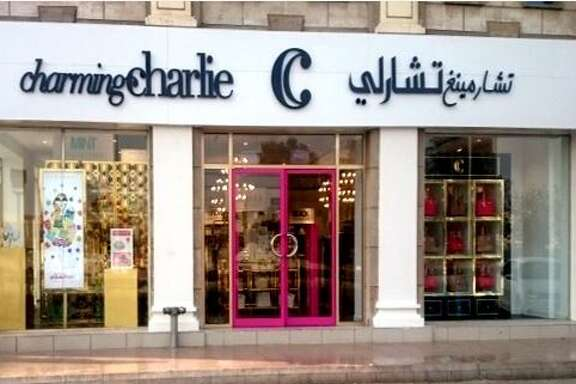 Charming Charlie has opened its latest Middle Eastern franchise location with a store in Jeddah, Saudi Arabia.