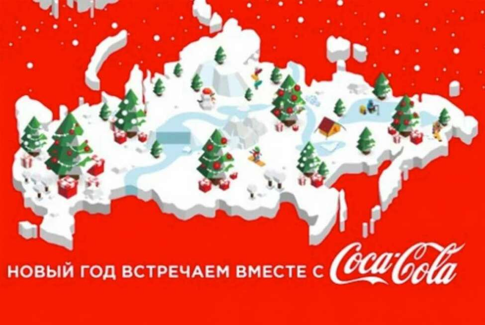 Click ahead to see social media fails of the year from Entrepreneur.com. 1. Coca-Cola Russian patriots wanted to ban Coca-Cola after it used this outdated map of their country.