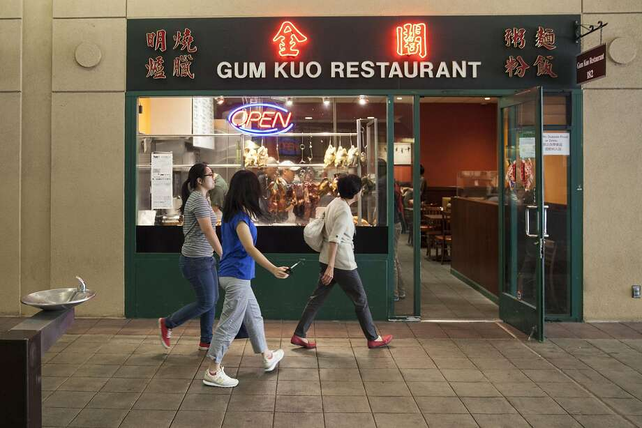 Gum Kuo Restaurant in Oakland offers Cantonese tamales for dine in or take out. Photo: Peter DaSilva, Special To The Chronicle