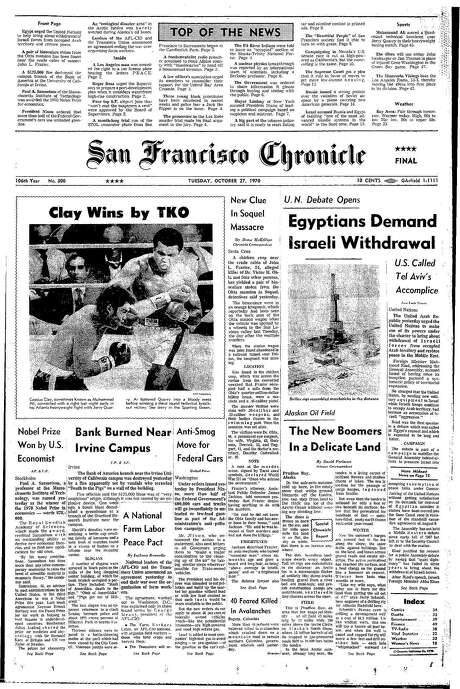 The Chronicle's front page from Oct. 27, 1970, covers Muhammad Ali's first boxing match since being reinstated to the sport. Photo: The Chronicle 1970