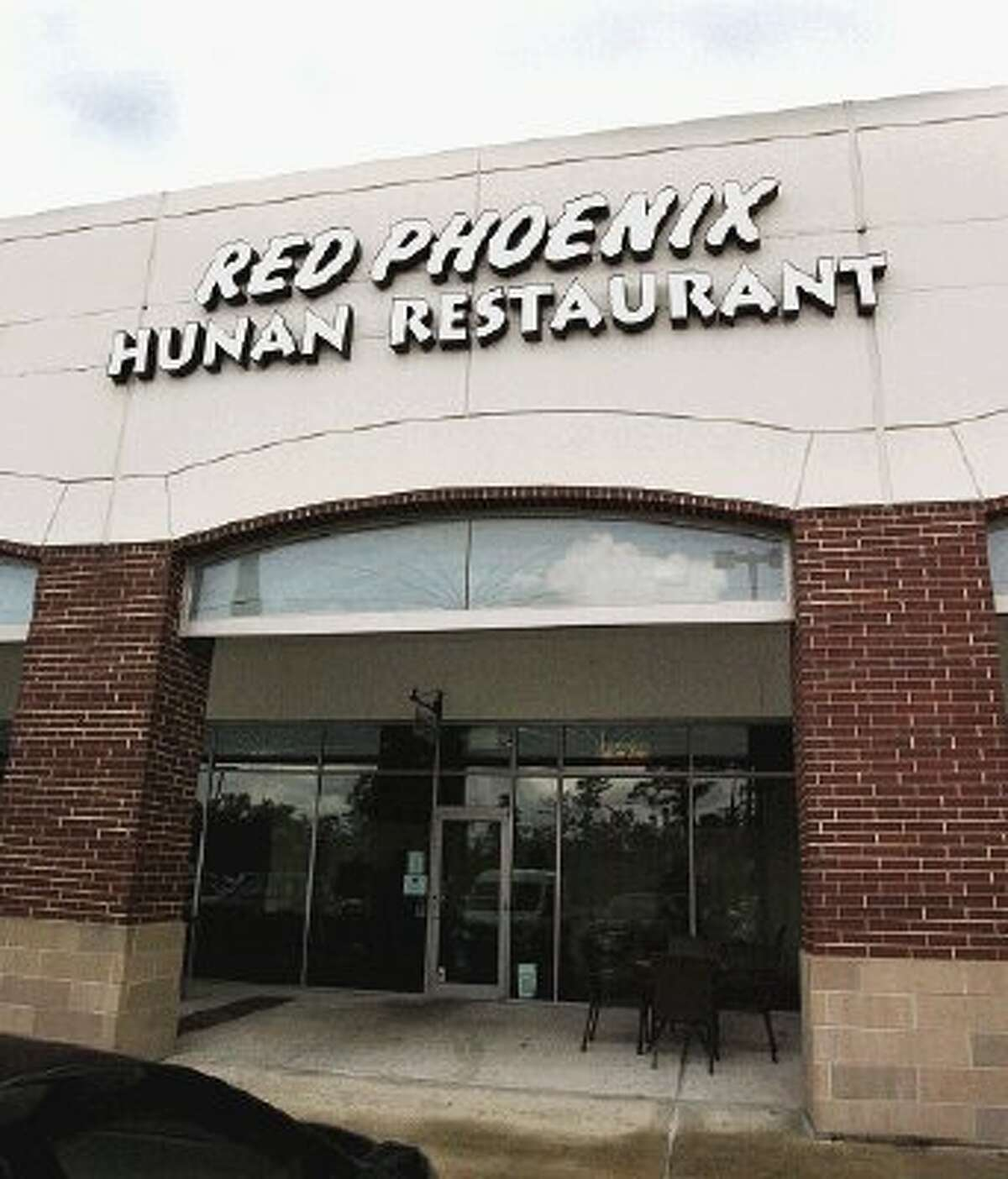 The Red Phoenix Hunan Restaurant offers traditional Chinese food, sushi and Asian fusion cuisine in their Conroe location.