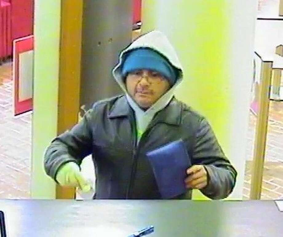 The FBI needs the public's help identifying a bank robber who threatened to have a bomb during a mid-morning robbery of a Bank of America branch located inside an office building located at 12605 East Freeway in Houston.