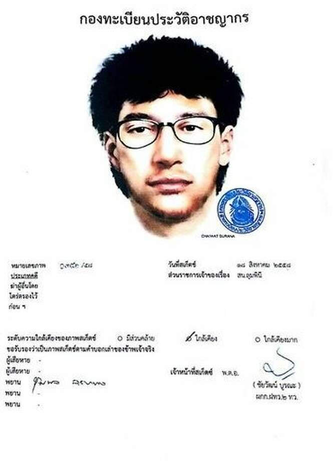 This image released by the Royal Thai Police on Wednesday shows a detailed sketch of the main suspect in a bombing in downtown Bangkok, on Monday. Photo: Uncredited