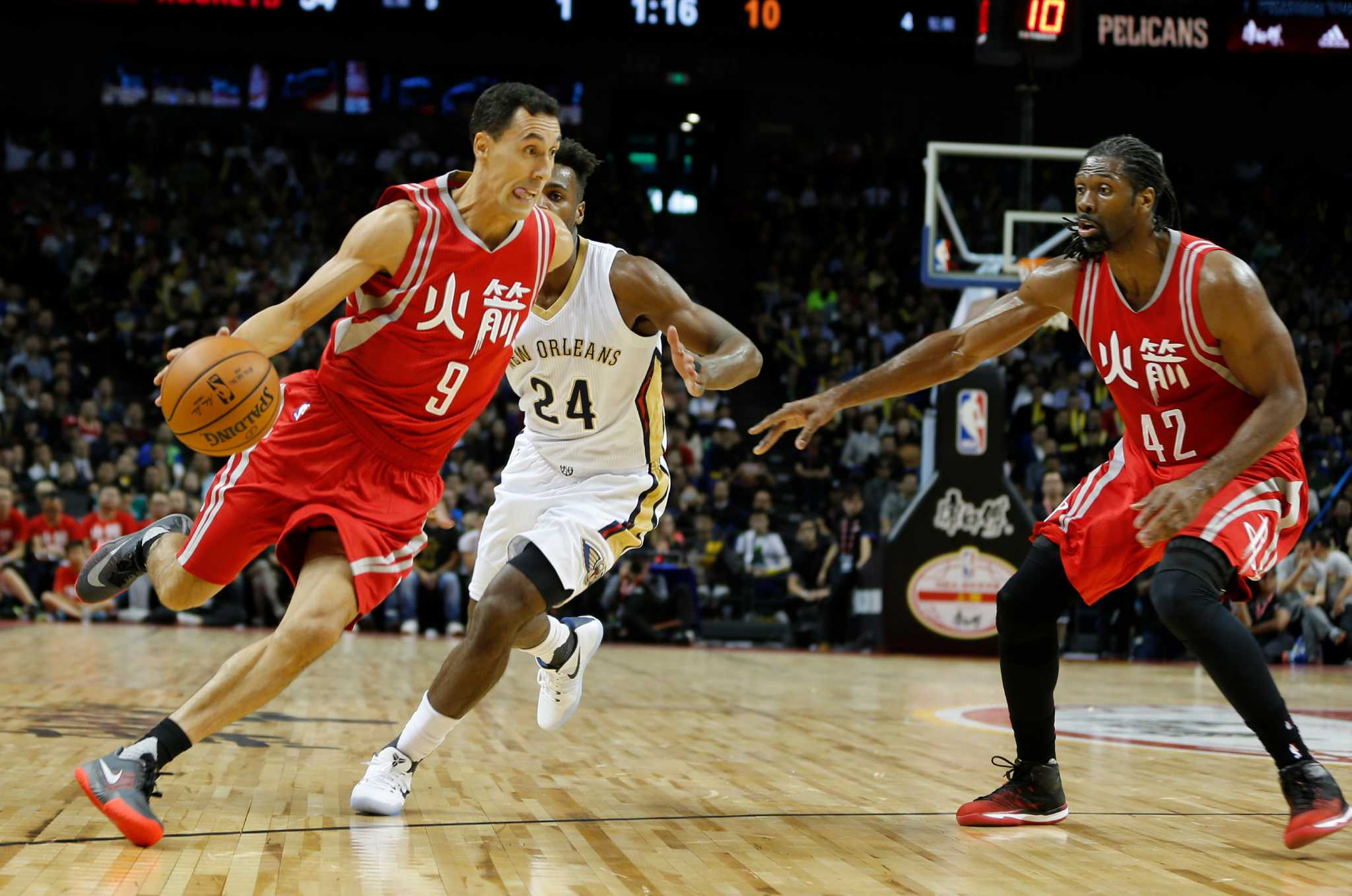 91de63a00b9 Rockets beat Pelicans in spirited China exhibition - Houston Chronicle