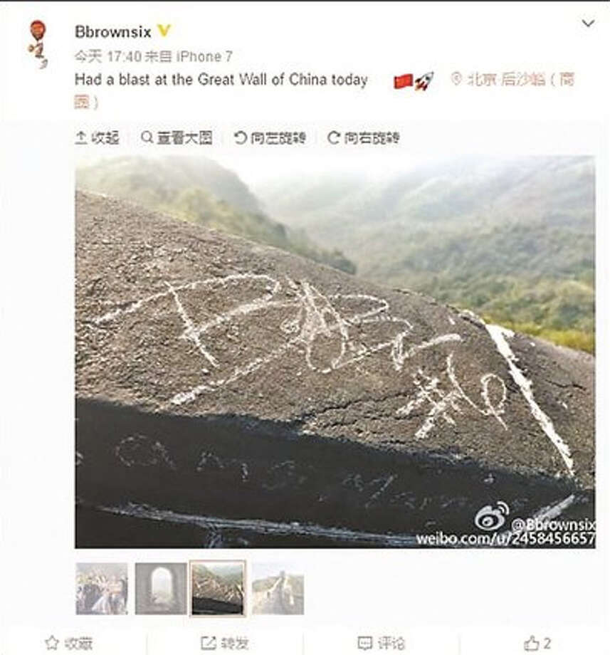 The Houston Rockets' Bobby Brown captured his autograph on the Great Wall of China in this post on social media. Photo: Weibo