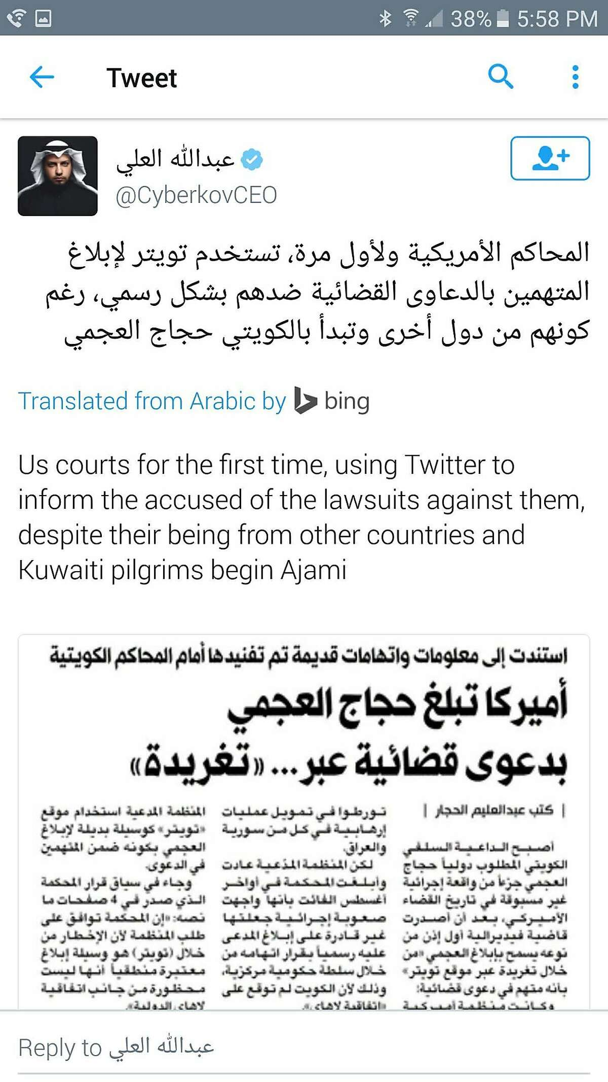A Twitter screengrab from @CyberKovCEO tweeting the about the story: Representing St. Francis Assisi, Alameda attorney Mogeeb Weiss spent at least a month trying to serve Hajjaj al Ajmi with a lawsuit against him and two Middle Eastern banks.He tried contacting al Ajmi�s local attorney, who didn�t respond. He mailed the process to the Kuwaiti government, which he said rejected the package. Weiss suspected al Ajmi was hiding in Kuwait because he appeared on lists of individuals sanctioned by the United Nations and U.S. Department of Treasury.