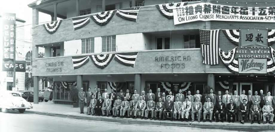 On Leong Chinese Merchants Association (which translates to Secure Prosperity and Good Conduct) was established in 1893 as a national mutual aid society for Chinese immigrants. The building, designed by Charles Chan, opened in 1951 at 801 Chartres Street. It was torn down in 2011.