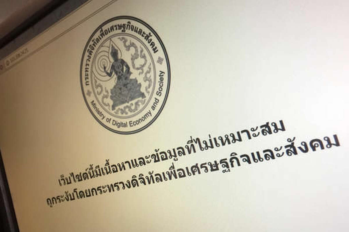 """A blocked website shows a notice from Thailand's Ministry of Digital Economy and Society with the message, """"This website contains content and information that is deemed inappropriate. It has been censored by the Ministry of Digital Economy and Society"""" on Thursday, Nov. 17, 2016, in Bangkok, Thailand. Thailand's government dramatically increased internet censorship of insults to the royal family after the death of the nation's king last month. It shut down more than 1,300 websites in October _ more than it had in the previous five years. The government has also appealed to Facebook, Google and other online and social media platforms for help eliminating content it deems offensive. (AP Photo)"""