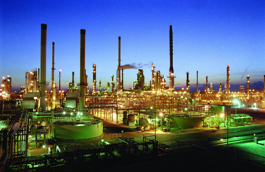 Photo of Marathon Ashland Petroleum's Garyville, La. refinery.