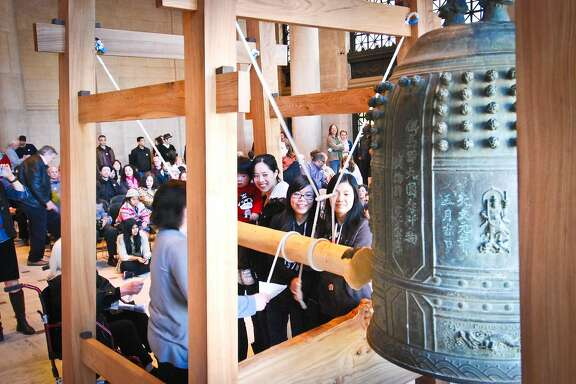 The Asian Art Museum is slated to host its annual Japanese New Year Bell-ringing Ceremony on Thursday, Dec. 31.