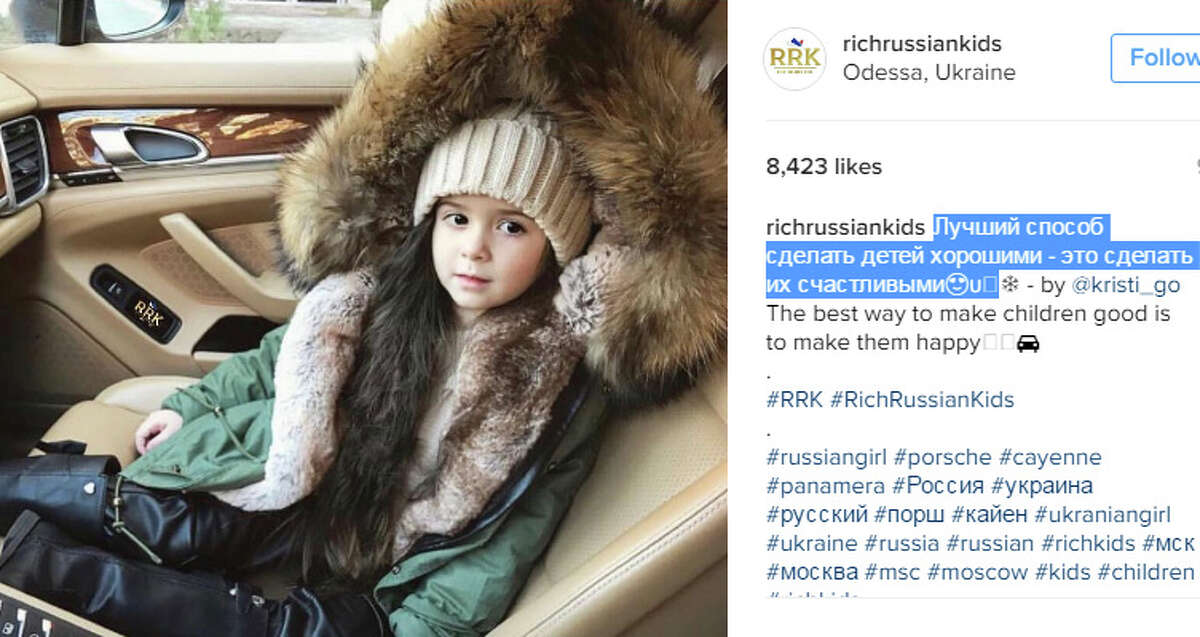 An Instagram account with the name RichRussianKids shows the children of wealthy Russians showing off their luxurious lifestyle. (Photo on Instagram)