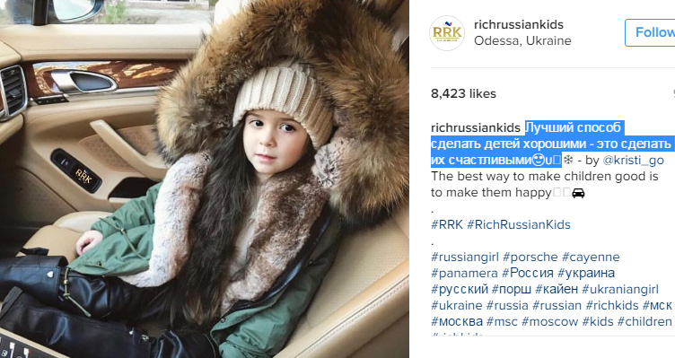 Rich Russian Kids On Instagram Shows Wealth Of Spoiled