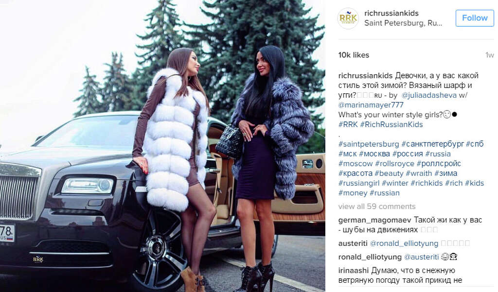 An Instagram Account With The Name Richrussiankids Shows Children Of Wealthy Russians Showing Off Their