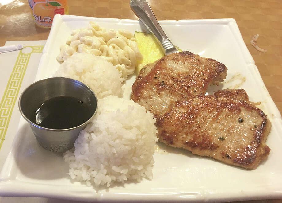 Hawaiian BBQ pork chops with a side of macaroni salad, white rice and pineapple at K&S Hawaiian BBQ in Springfield. Photo: Bill Roseberry • The Edge