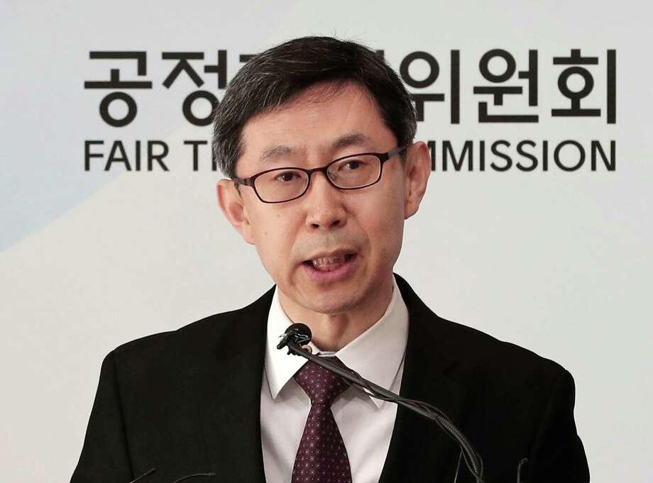 Korea Fair Trade Commission fines Qualcomm $865 million