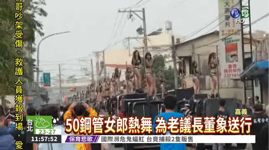 A former Taiwan government official had 50 women dance atop colorful Jeeps on stripper poles at his Jan. 3, 2017 funeral. Photo: Courtesy/YouTube Screengrab