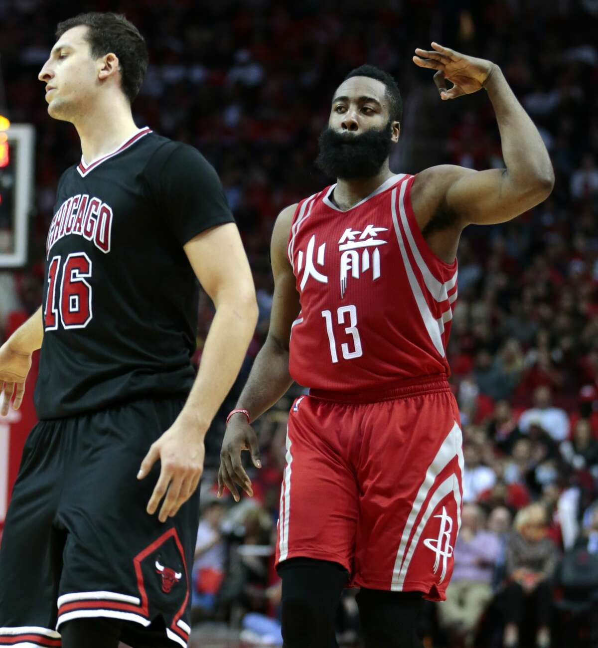 Houston Rockets guard James Harden (13) reacts after hitting a 3-pointer over Chicago Bulls forward Paul Zipser (16) during the fourth quarter of an NBA basketball game at Toyota Center on Friday, Feb. 3, 2017, in Houston. ( Brett Coomer / Houston Chronicle )