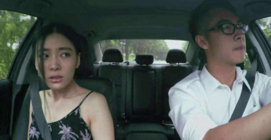"""A young woman discovers her boyfriend doesn't really have her best interests at heart in """"ICU,"""" a film from China that was screened as part of last year's Ridgefield Independent Film Festival. Photo: Contributed Photo /"""