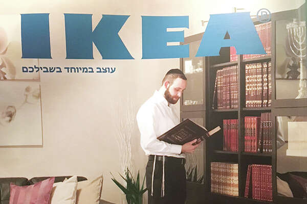 The cover of a recent Ikea catalog targeted to ultra-Orthodox Jews in Israel.
