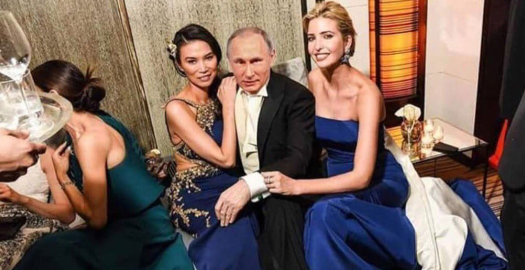 Here S The Truth About That Photo Of Ivanka Trump Partying