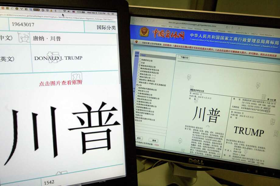 Computer screens showing some of the Trump trademarks approved by China's trademark office that are listed on its website. Photo: Ng Han Guan /Associated Press / Copyright 2017 The Associated Press. All rights reserved.